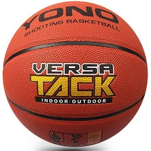 YONO customized branded game Superfine YN-007 fiber factory price basketballs leather basketball
