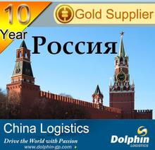 shipping,Air freight,Land transportation logistics china to CHAENNAI air freight russia