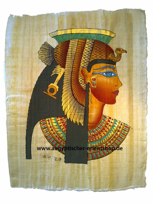 Egyptian Papyrus Art Painting