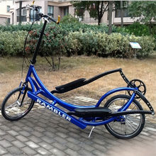China manufacturer fitness and body building elliptical bicycle