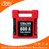 240000mAh 800 Peak amp world power systems starters car care products jumpstarter for vehicles emergency resqme