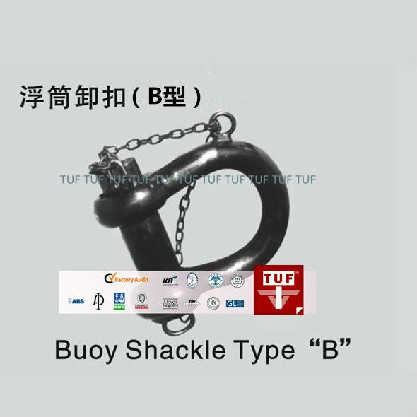 High_strength_shackle-B.jpg
