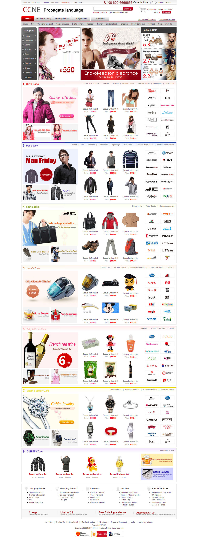 online retail store japan online store online store suppliers buy japan online store china. Black Bedroom Furniture Sets. Home Design Ideas