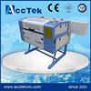 mobile phone laser engraving maachine AKJ6040