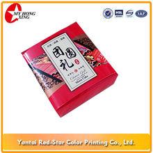 Beautiful Hot Sale Dot Cake Boxes