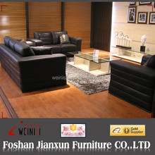 H083 sofa set picture leather sofa set furniture philippines cheap leather sofa set