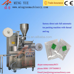 fliter paper tea packing machine,full automatic small tea bag packing machine trade assurance supplier