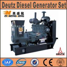 Weichai Deutz Diesel power generator set