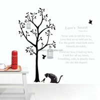 Decal Removable Vinyl Cat Tree Wall Sticker Made in Korea
