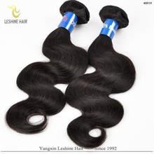 China Supplier Grade 8a Virgin Wholesale Natural Color Remy brazilian hair color dye