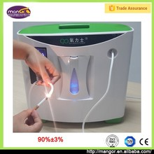 Medical Gas Equipments Type portable oxygen cylinder