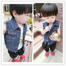 Children vest summer new boy personality denim vest wholesale children's clothing