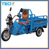 Hot selling!!!China produced electric cargo tricycle