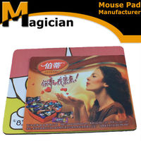 wedding small gift sublimation mouse pad, free sample mouse pad