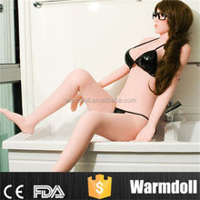 2014 Animal Sex Doll Sexy Animal Toy Tiger From China