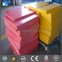 black virgin HDPE pressed Sheets/colored uhmwpe Mould Pressed Plastic sheet/uhmw polyethylene press board