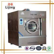 industrial laundry equipment hotel, hospital, laundry shop used commercial washing machines for sale