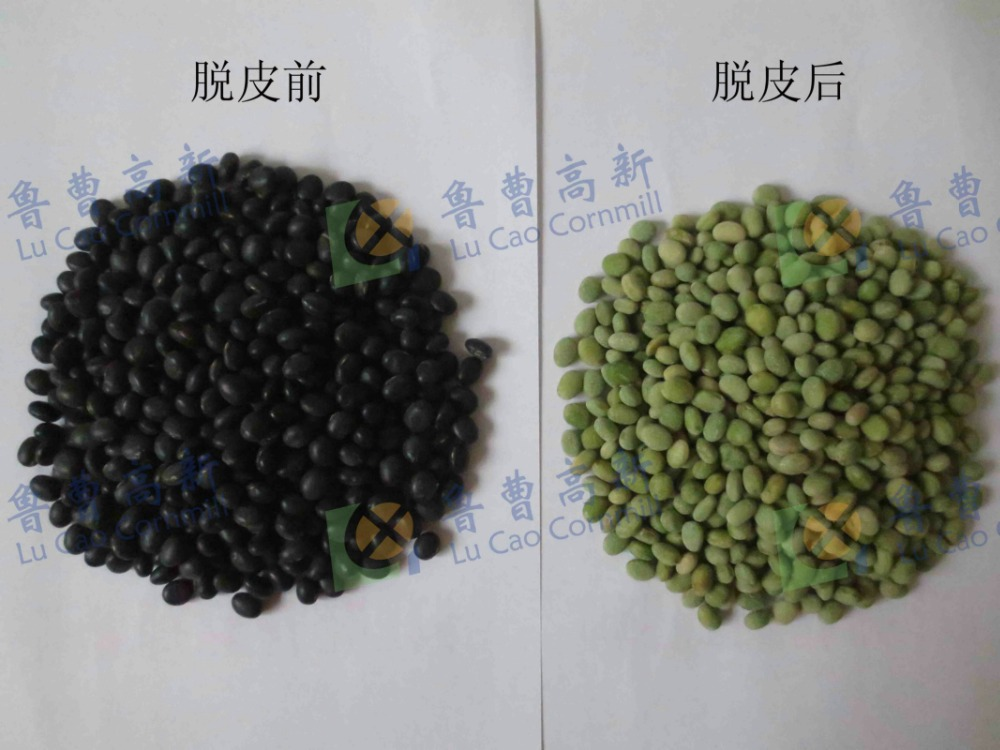 Black beans peeling before and after.jpg