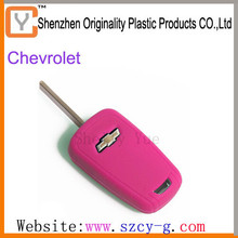 You will be interests in cheaper silicone remote key cover for Chevrolet