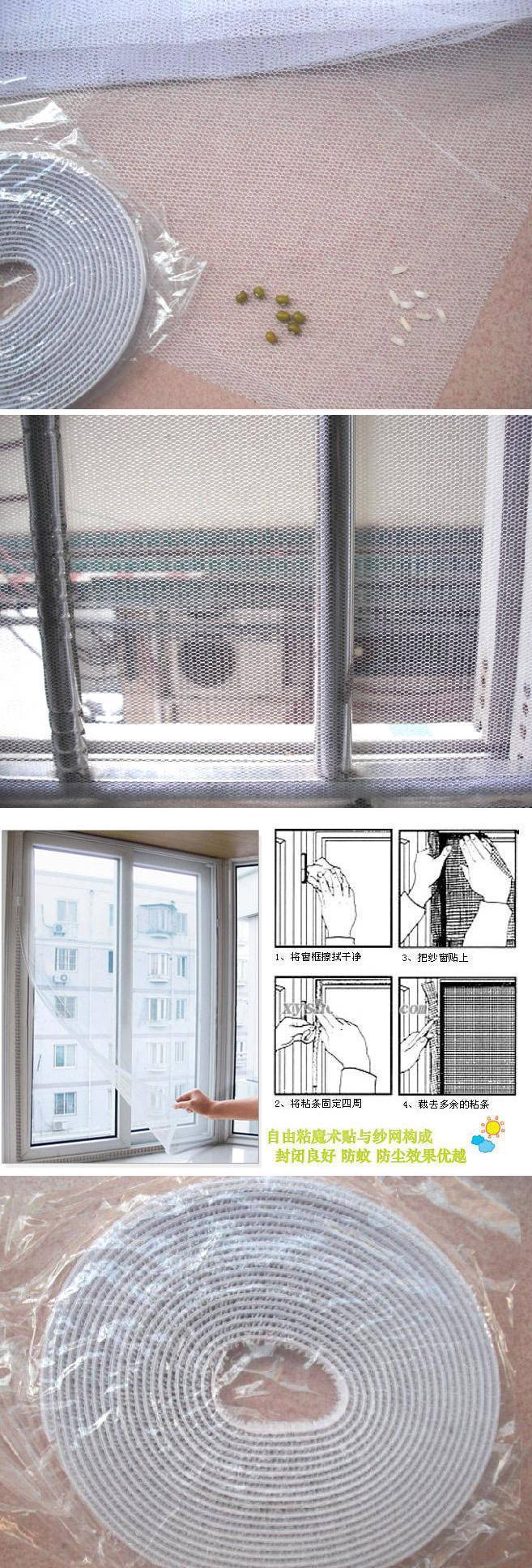 Оконные и дверные противомоскитные сетки OEM 130 * 150 ,  diy flyscreen 3