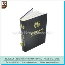 Thick Koran Book / Muslim Holy Book / Quran Book