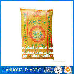 plastic feed bag for chicken, duck, fish, pig, polypropylene feed bag, pp woven feed bag