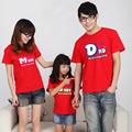 Nuevo 2014 verano varios colores de puro algodón de manga corta de la familia a juego ropa/parentage ropa