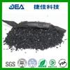 TPE granule SL-JEANL604-4515Brecycle plastic granules with great properties