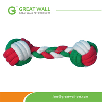 dog toys free samples Christmas series with two rope balls