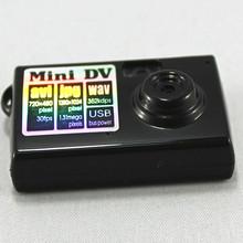 La cámara de fotos digital& 5 mp digital de la foto de la cámara de los precios en china