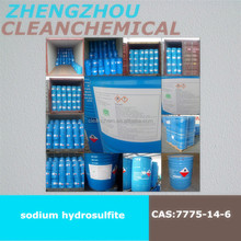 top-level sodium hydrosulfite for textile industry