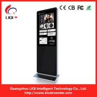 42 inch LIQI digital advertising player