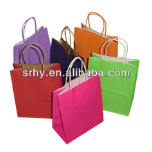 Square Bottom/food packing/Shopping/Gift/Carrier/Tote kraft Paper Bags