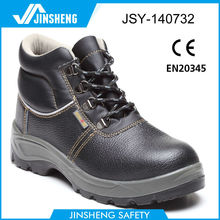 Industry security plastic safety shoes