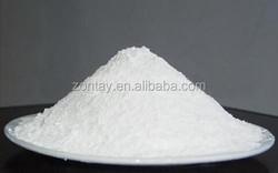 Nature Barium Sulphate -- Barite Powder / Baryte Powder for Drilling