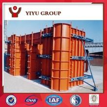 adjustable waterproof building material/steel formwork concrete system