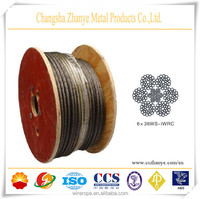 """3/8"""" Cable / Wire Rope / Rubber Vinyl Coated / Marine Duty"""