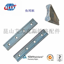 Rail Joint Bar Supplier, BS Rail Joint Bar, Rail Joint Bar with Low Price alexrailroad