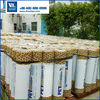 PET Self adhesive Modified Bituminous Waterproofing Membrane
