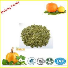 good quality edible pumpkin seeds,pumpkin kernels