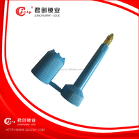 Junchuang Tamper evidence standard container seals with bar code