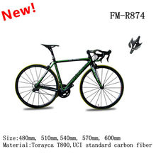 2013 high performance full carbon bicycle,professional carbon fiber road bicycle (FM-R874)