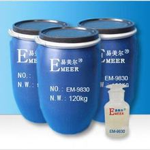Professional Factory Supply OEM Design excellent smooth and hydrophily silicone oil for sale