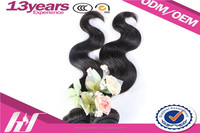 Alibaba express 100 human hair,virgin brazilian black 100 percent human hair weave brands straight