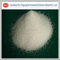 Swimming pool chemical Polyacrylamide/PAM