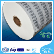 Moisture Proof Wood Pulp Absorbent Silical Heat Sealable Printing Desiccant Paper