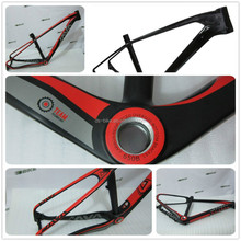 2015 DSBIKE NEW Popular Design 650B carbon mtb frames for racing and cycling, Internal Routing mountain frameset
