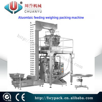 Fully automatic frozen meat packing machine frozen duck packaging machine frozen chicken packaging machine