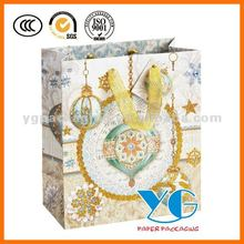 Medium Ornate Ornaments Gift Tote craft paper shopping bag large paper bag