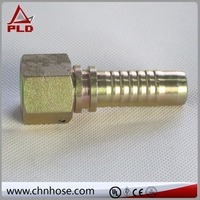 Flexible Soft coupling draw flange
